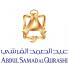 عبد الصمد القرشي Abdul Samad AlQurashi (1)