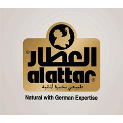 العطار Al Attar