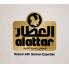 العطار Al Attar (3)