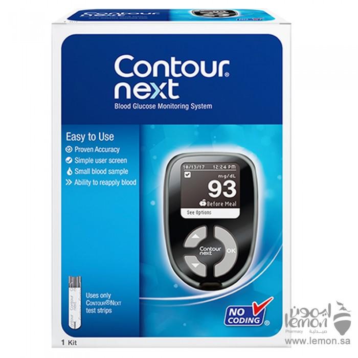 كونتور نيكست جهاز قياس السكر