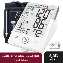 جهاز قياس الضغط ديلوكس تلقائي من شركة روزماكس MW701f