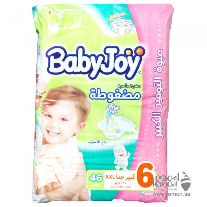 بيبي جوي حفاضات اطفال عبوة التوفير الكبير رقم6 XXL كبير جدا +16كيلو 46 حفاض