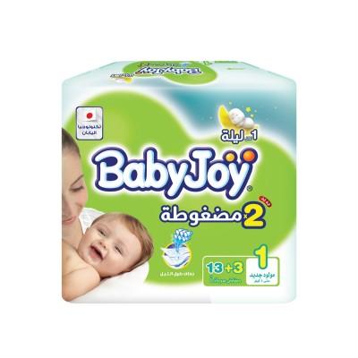 بيبي جوي حديثي الولادة 13+3 قطع