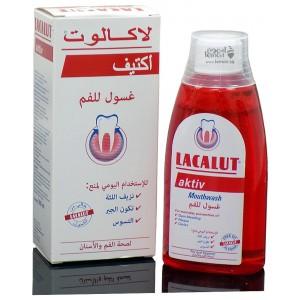 غسول الفم لاكالوت اكتيف يساعد في علاج التهاب اللثة ومنع تسوس الاسنان