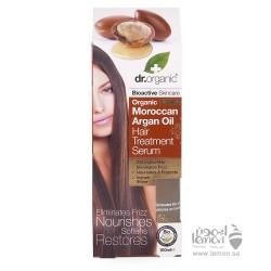 dr.organicargan hair treatment serum 100ml - 1 + 1 free