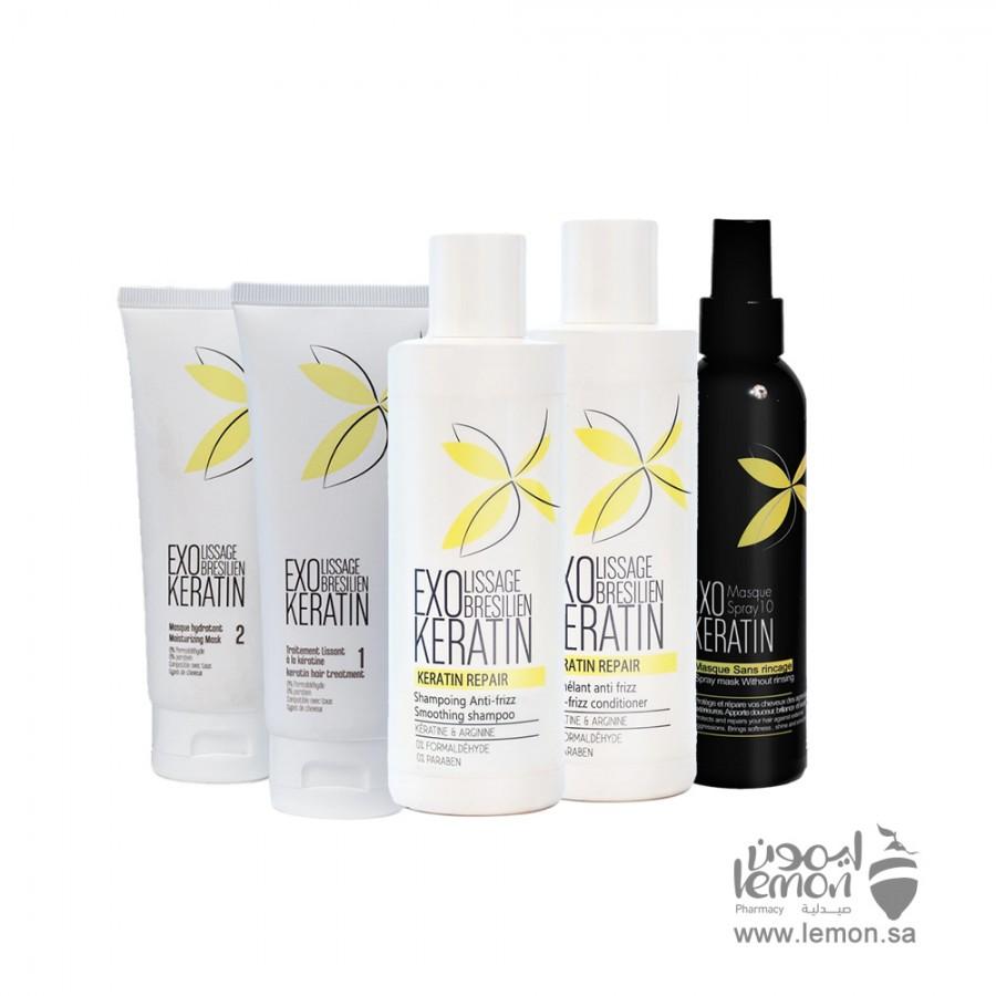 Exo Keratin Kit For Frizzy Hair
