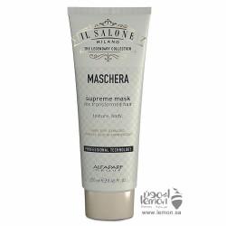 Alfaparf Il Salone Milano Maschera Supreme Mask 250 ml
