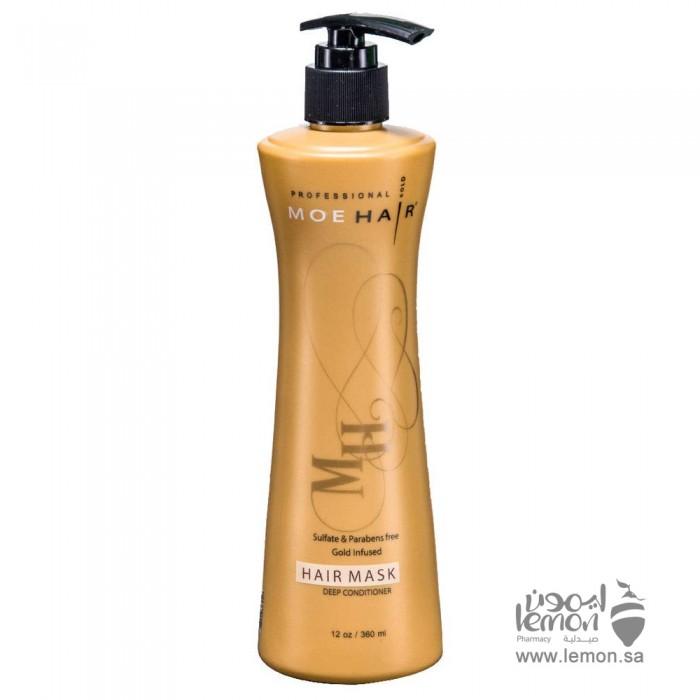 ماسك الشعر الجاف والتالف من موهير 360مل (1+1) مجاناَ من نفس الصنف