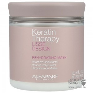 Alfaparf Keratin Therapy Rehydrating Hair Mask 200ml