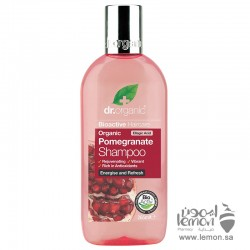 Dr. Organic Pomegranate Shampoo 265ml  - 1 + 1 free