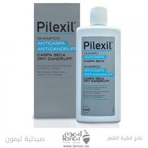 شامبو بيليكسيل الخاص في علاج قشرة الشعر 300 مل 1 + 2 مجانا