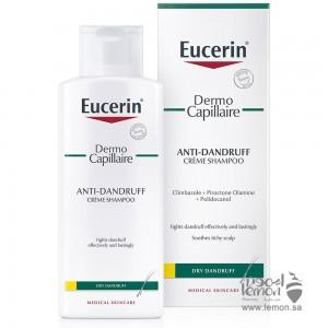 Eucerin DermoCapillaire Anti-Dandruff Creme Shampoo 250ml