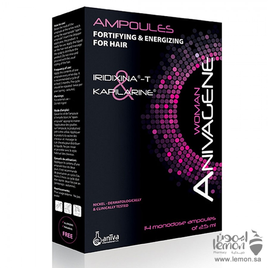 ANIVAGENE Women Ampoules Fortifying & Energizing For Hair Loss 14 Amp