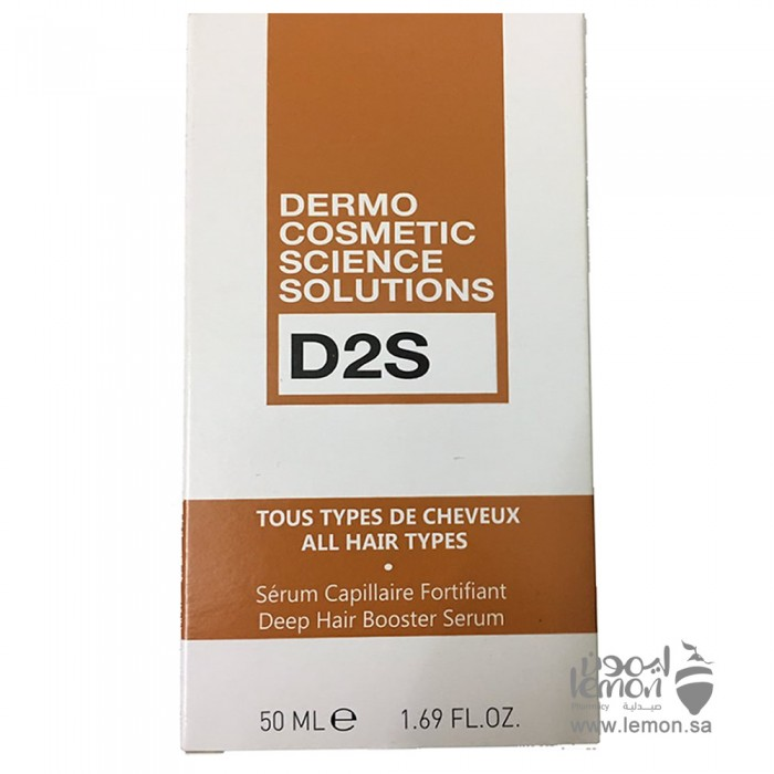 سيروم تقوية ومنع تساقط الشعر من D2S دي 2 اس 50مل
