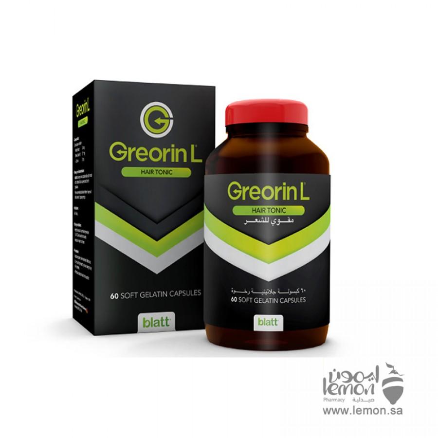جريورين إل مقوي للشعر 60 كبسولة 1+1 مجانا ( للبيع في الصيدليات الأرضية فقط )