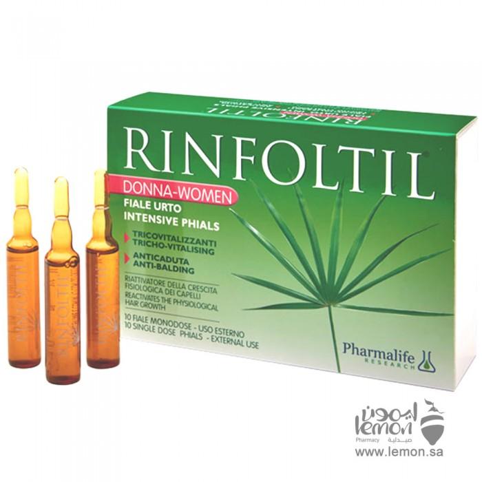 رينفولتيل امبولات علاج تساقط الشعر المركزة للنساء 14 امبول