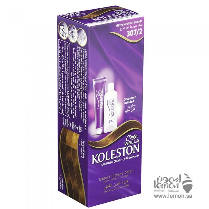 صبغة الشعر كولستون لون 307/2 اشقر متوسط