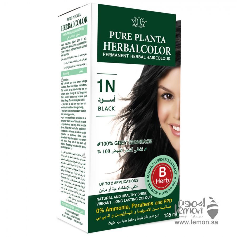صبغة شعر هيربل كولور لون 1N اسود خالية من الامونيا