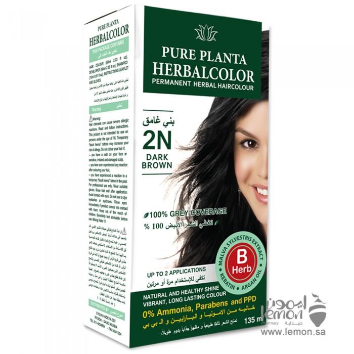 صبغة شعر هيربل كولور لون 2N بني خالية من الامونيا
