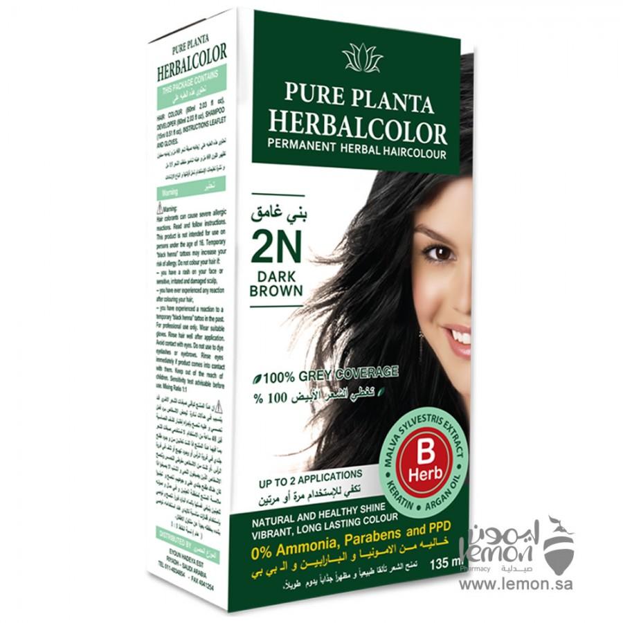 Herbalcolor No Ammonia Hair Color 2N Brown