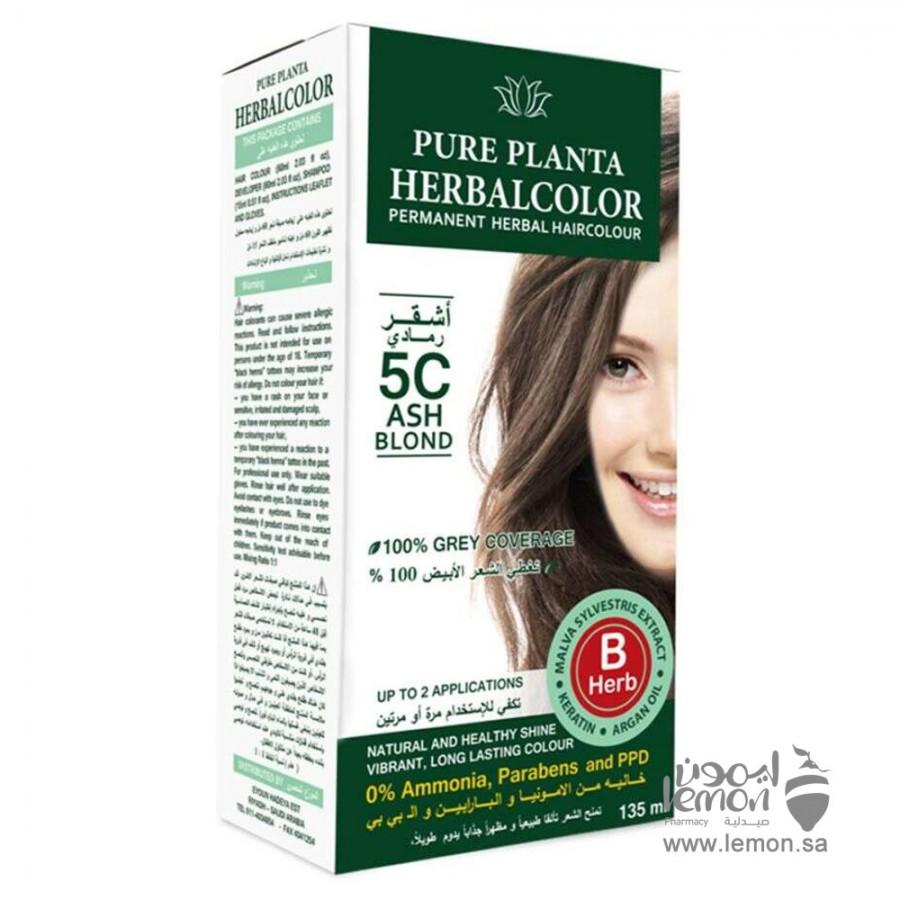 Herbalcolor No Ammonia Hair Color 5C Ash Blonde