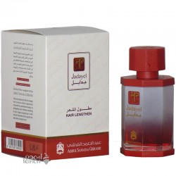 Jadayel oil for natural hair lengthening by Abdul Samad Al Qurashi