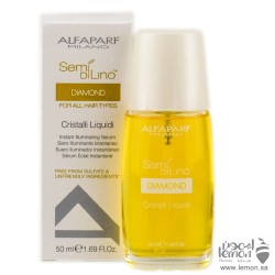 Alfaparf Semi Di Lino Diamante Cristalli Liquidi Illuminating Serum 50ml