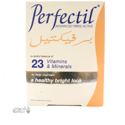 Perfectil tablets a dietary supplement for the beauty of hair, skin and nails