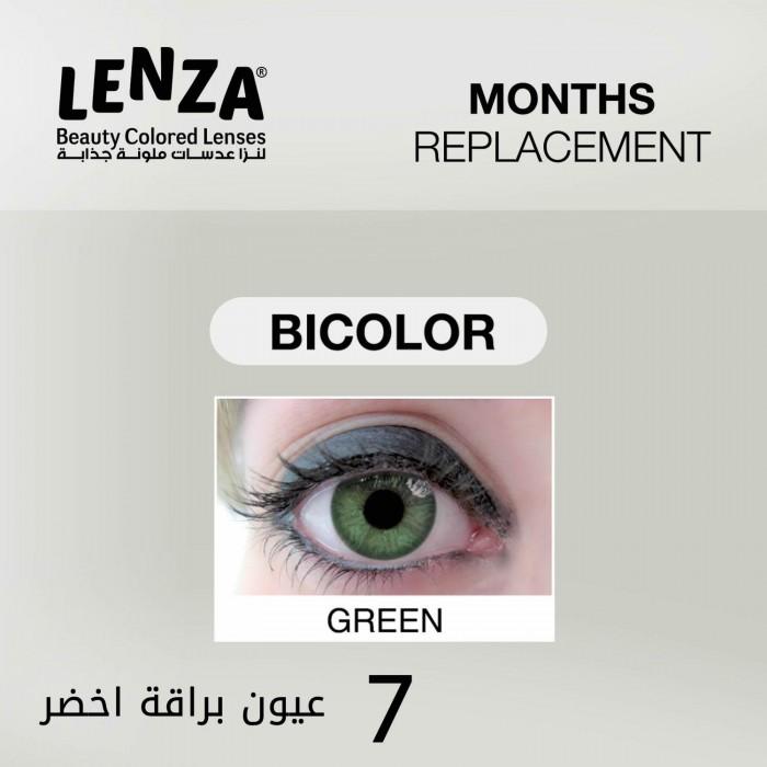 عدسات عيون لينزا التجميلية الملونة - ثلاث شهور