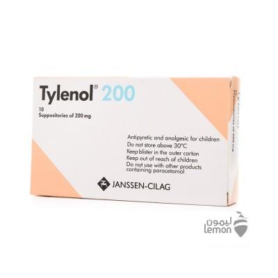 تايلينول 200 مجم  تحاميل 10 حبة