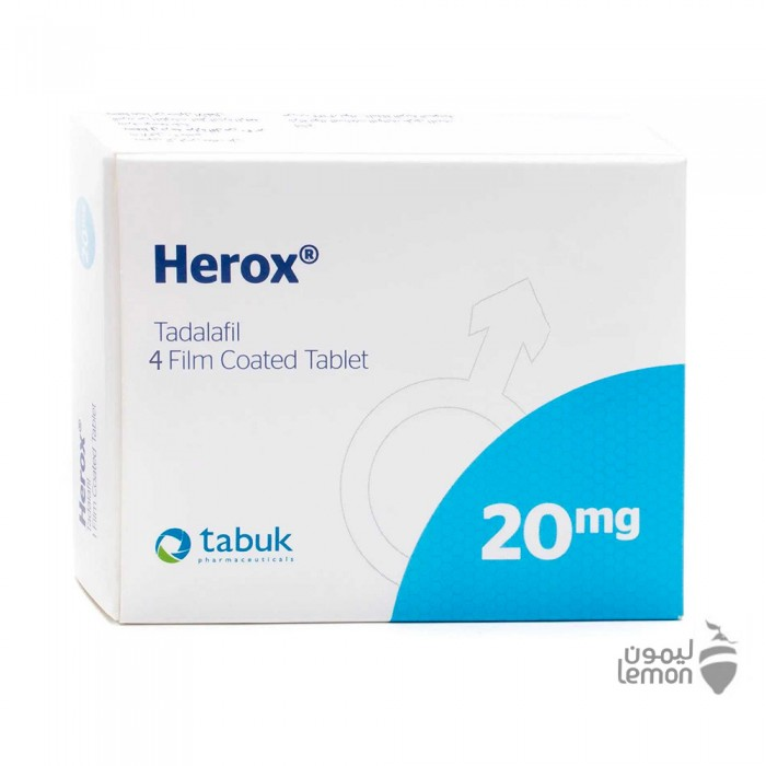 هيروكس 20 مجم أقراص 4 حبة