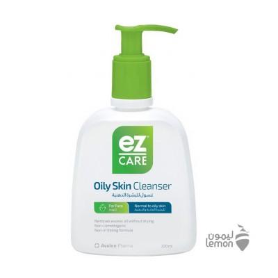 ايزي كير غسول تنظيف البشرة الدهنية من افالون 220 مل (1+1) مجاناَ من نفس الصنف