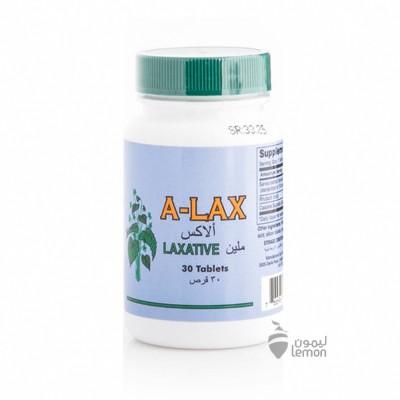 ألاكس أقراص ملينة 30 حبة