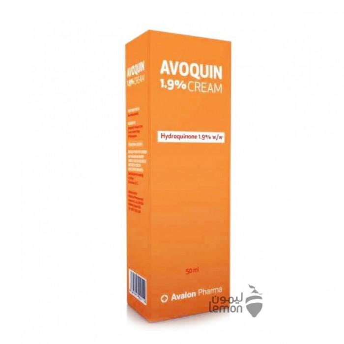 أفالون افوكوين 1.9 % كريم 50 مل