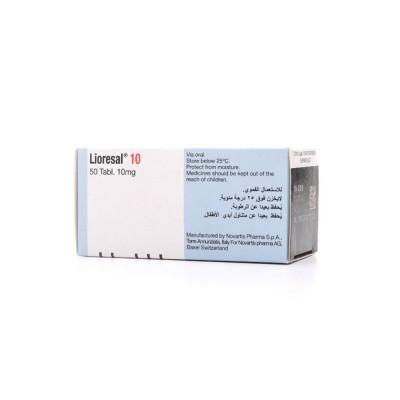 ليوريزال 10 مجم أقراص 50 حبة