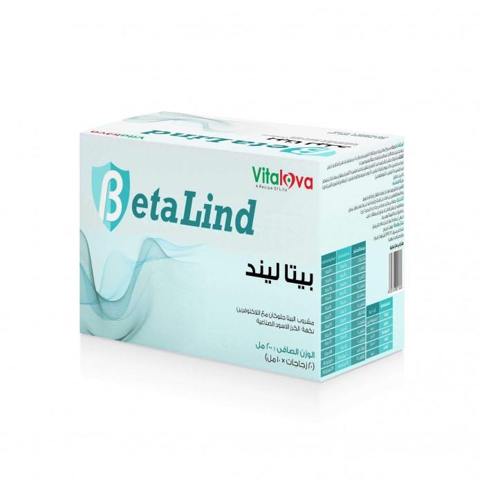 بيتاليند 10 زجاجات 10 مل - مقوي المناعة