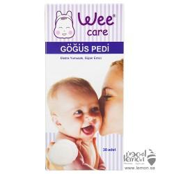 فوط وي بيبي للصدر لامتصاص الحليب المتبقي بعد الرضاعة 30 فوطة