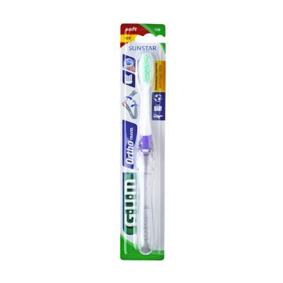 جوم فرشاة أسنان للتقويم للسفر 125 ناعم