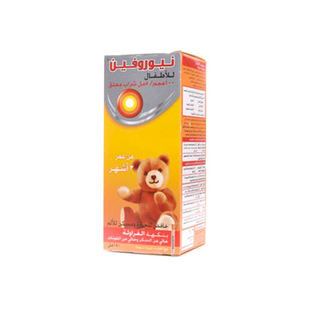 نيروفين شراب بطعم البرتقال 150 مل