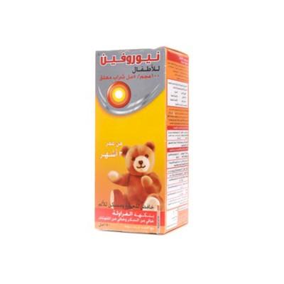 نيوروفين شراب بطعم البرتقال 150 مل