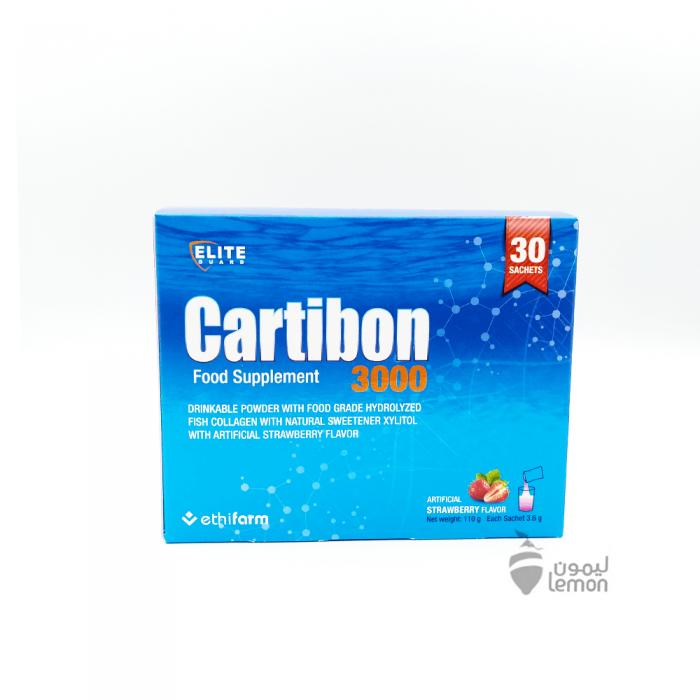 كارتيبون أكياس الكولاجين 30 كيس