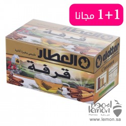 Al-Attar Natural cinnamon drink 20 bags