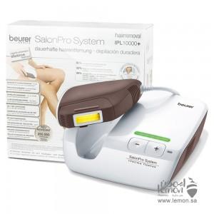 جهاز الليزر المنزلي لازالة الشعر بيورير صالون برو سيستيم IPL10000+