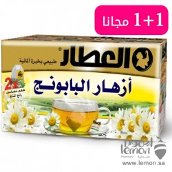 العطار مشروب أزهار البابونج طبيعي للاسترخاء والهدوء و مضاد للتشنج 20 ظرف