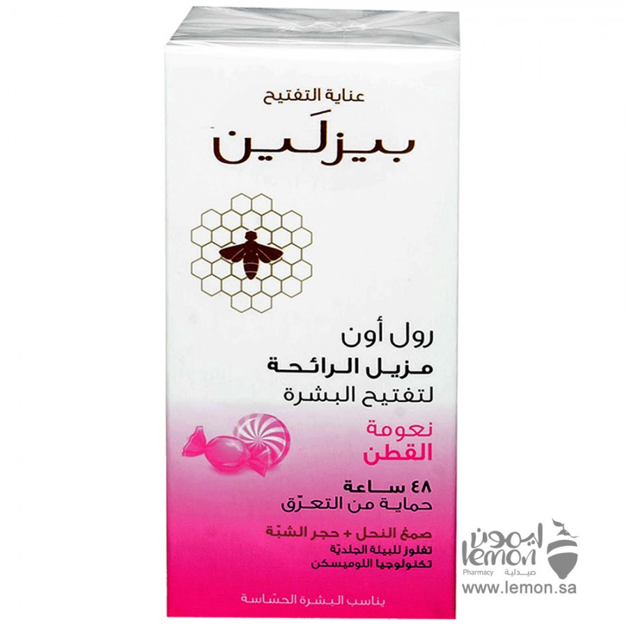 Beesline Cotton Candy Whitening Roll On Deodorant 50ml