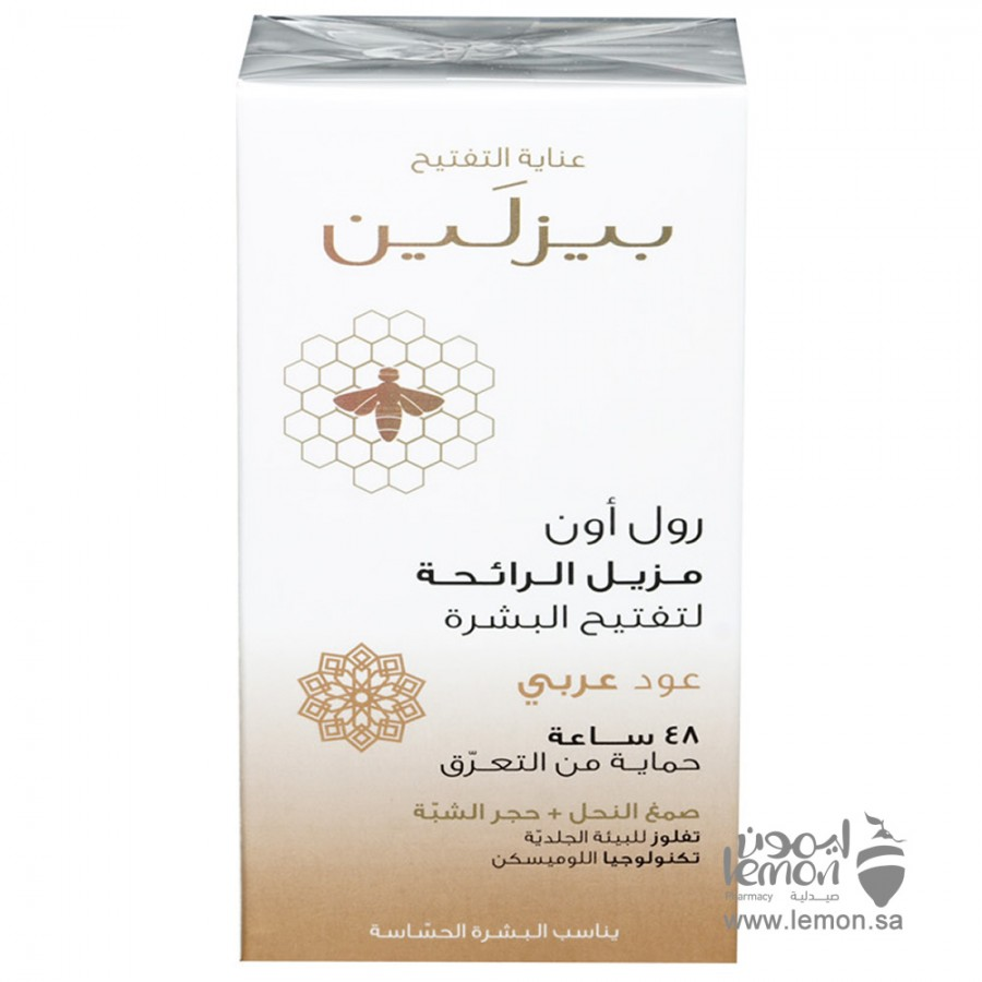 Beesline Whitening Roll On Deodorant 48hr Arabian Oud 50ml