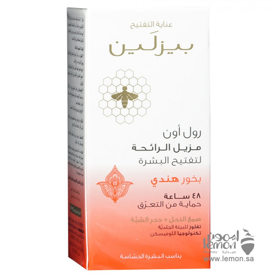 Beesline Whitening Roll On Deodorant 48hr Indian Bakhoor 50ml
