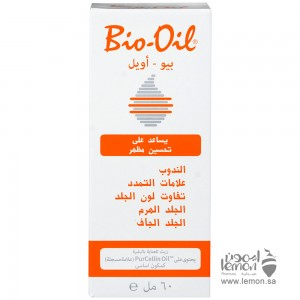 Bio Oil for scar and stretch marks 60ml