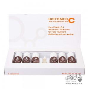 هيستومير امبولات فيتامين سي نقي للبشرة 6.6*6 امبول