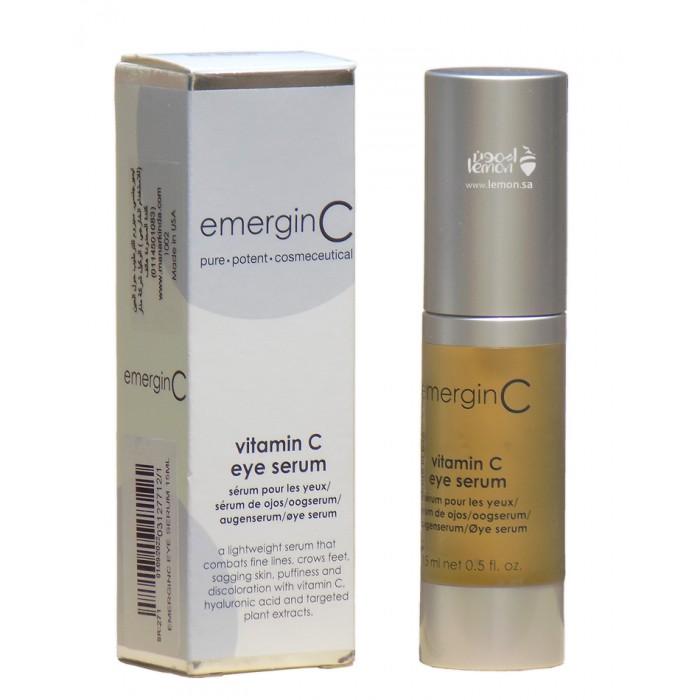 سيروم فيتامين سي ايميرجينسي  يساعد في علاج الهالات السوداء و التجاعيد حول العين